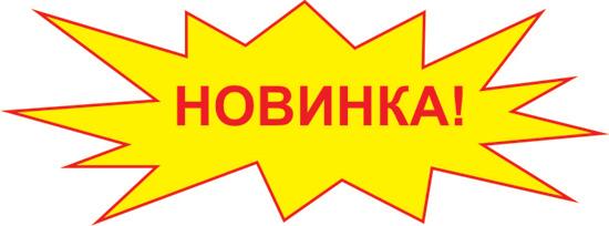 Надпись в звездочке картинка, надписью сказка ложь